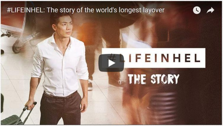 LIFEINHEL video: The story of the world's longest layover