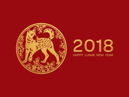 Lunar New Year 2018