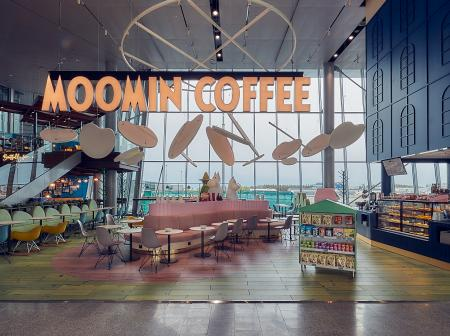 Moomin Coffee front