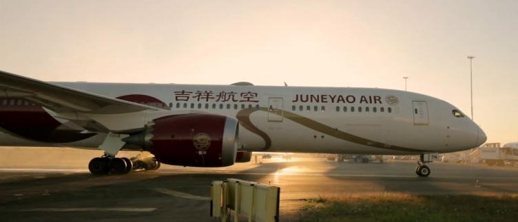 Thumbnail from the video with title Juneyao inaugural flight at Helsinki Airport